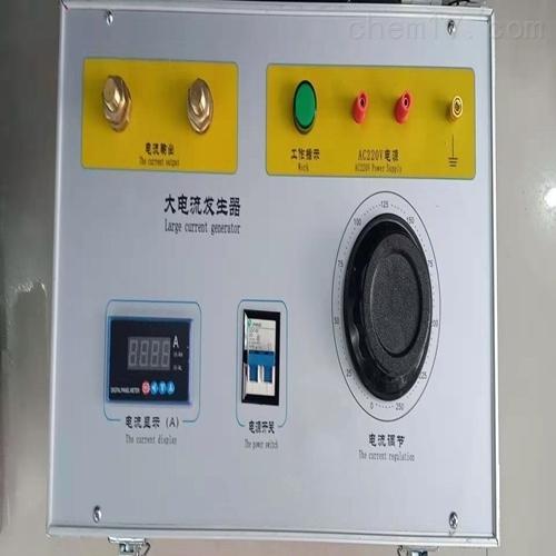 东硕便携式小电流发生器