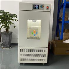 可編程多段控制光照培養箱單獨設置光照度