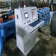 直缝焊管涡流在线式检测系统