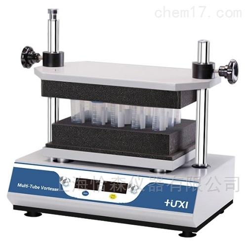 HT-200多管旋涡混匀仪