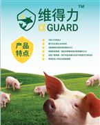 维得力抗生素Swine AlphaGuard