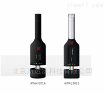 AWA3301智能传声器