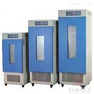 GYZD-100F低温低湿种子储藏柜100L