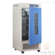 GYZD-100F实验室智能种子超低温保存箱