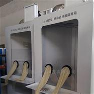 LB-3315可移动式安全核酸采样小屋简单方便