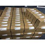 茂名西门子S7-200 SMART模块代理商
