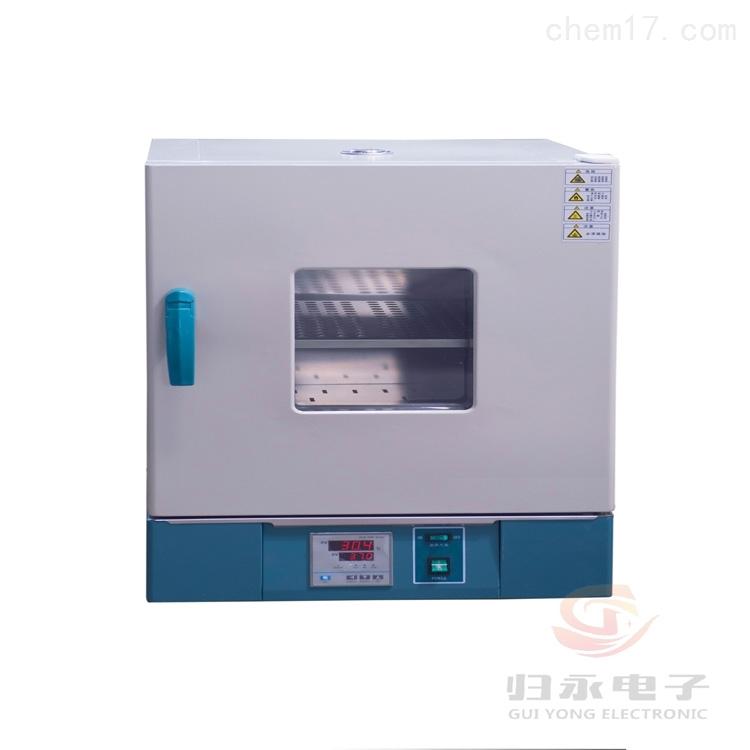 不锈钢内胆电热恒温培养箱价格