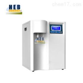EU-K1-T超纯水仪