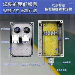 LBZ防爆操作柱 立式防爆控制箱 挂式操作箱