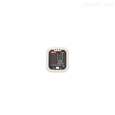 UT09E 16A电源极性检测器