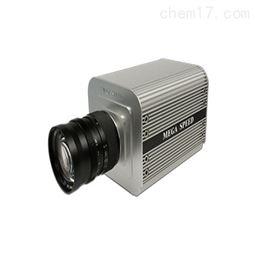 MS 90k固定式高速摄像机厂家