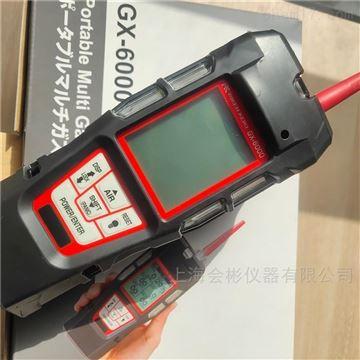挥发性有机化合物VOC气体检测仪