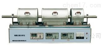 三节炉碳氢仪