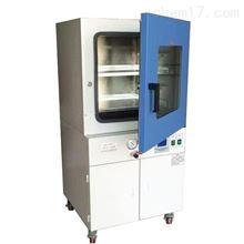 DZF-6050LC數顯真空干燥箱