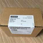 朔州西门子S7-200 SMART模块代理商