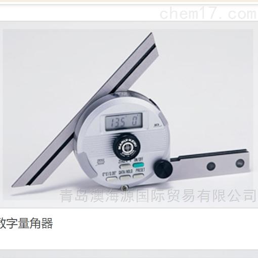 数字量角器日本maruikeiki丸井DP-601