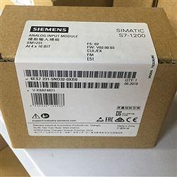 6ES7231-5ND32-0XB0莆田西门子S7-1200PLC模块代理代理商