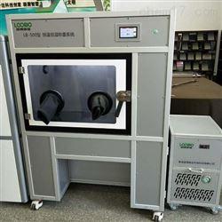 LB-800S低浓度恒温恒湿称量系统* 现货