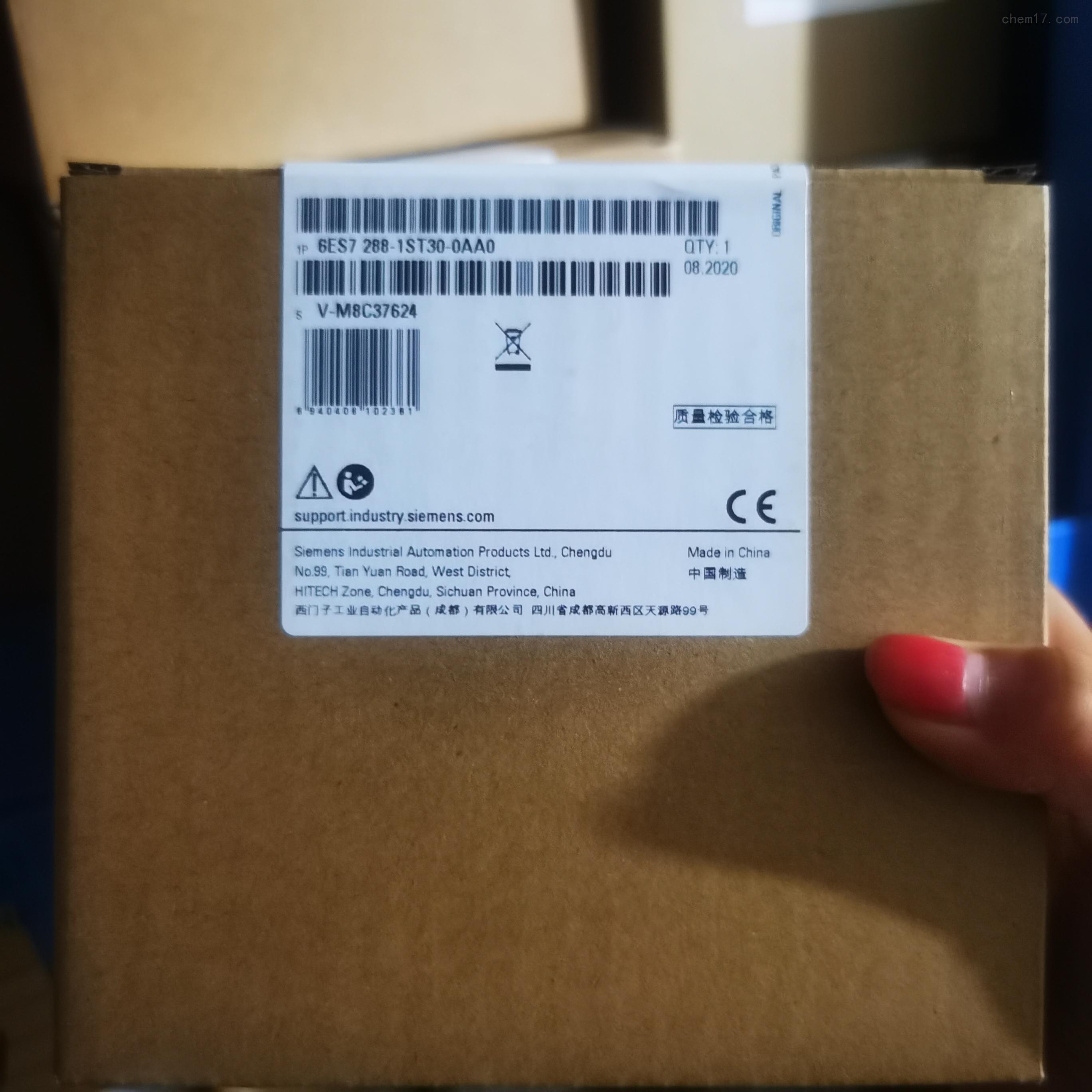 牡丹江西门子S7-200 SMART模块代理商