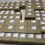 鹤岗西门子S7-200 SMART模块代理商