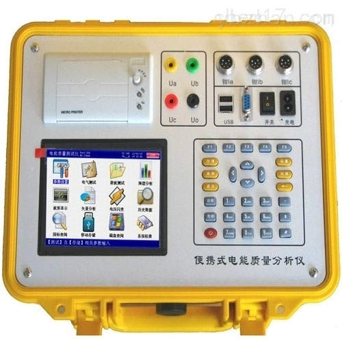 直销电能质量分析仪带启动电流监测功能