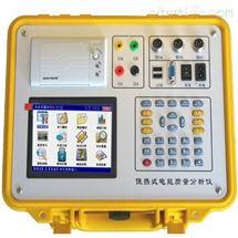 高效智能型电能质量分析仪