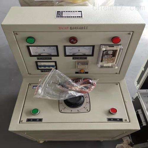 全自动智能工频耐压试验装置