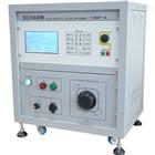 铁芯磁性测试仪TCBHP-1A