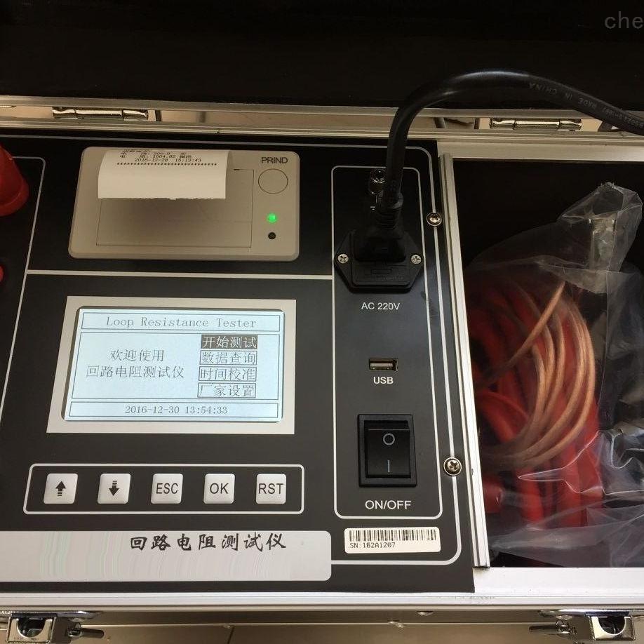 回路电阻测试仪产品