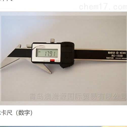 R卡尺日本maruikeiki丸井角度计RC-150