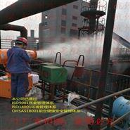 浙江工地旋转式雾炮机 全自动炮雾设备