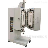 GL-121200度立式管式炉