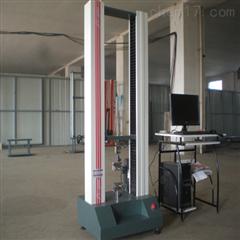 BWN-20KN伺服电子万能试验机