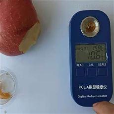 PCL-A水果糖度仪