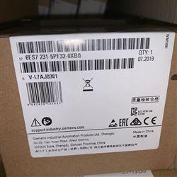 6ES7231-5PF32-0XB0南平西门子S7-1200PLC模块代理代理商