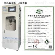 NHNG-3010氨氮--水質儀器專家-在線分析儀-上海博取