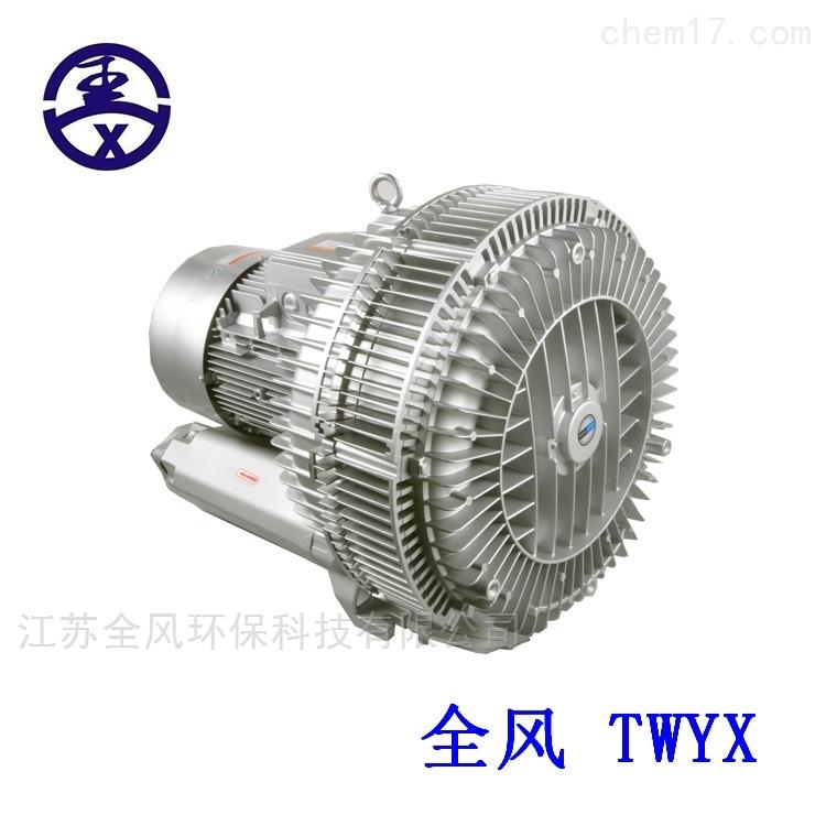 发酵高压风机