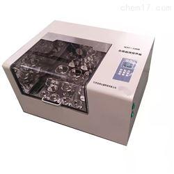 全温振荡器培养箱