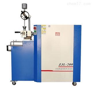 WZJ微量混合器挤出机转矩流变仪厂家
