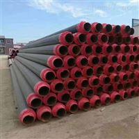 管径377小区供暖室外地埋式蒸汽保温管道