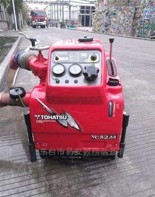 日本东发TOHATSU手抬式机动森林灭火消防泵