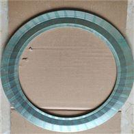 枣庄市DN50美标金属缠绕垫片低价销售