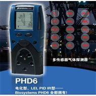 霍尼韋爾PHD6多種氣體檢測儀