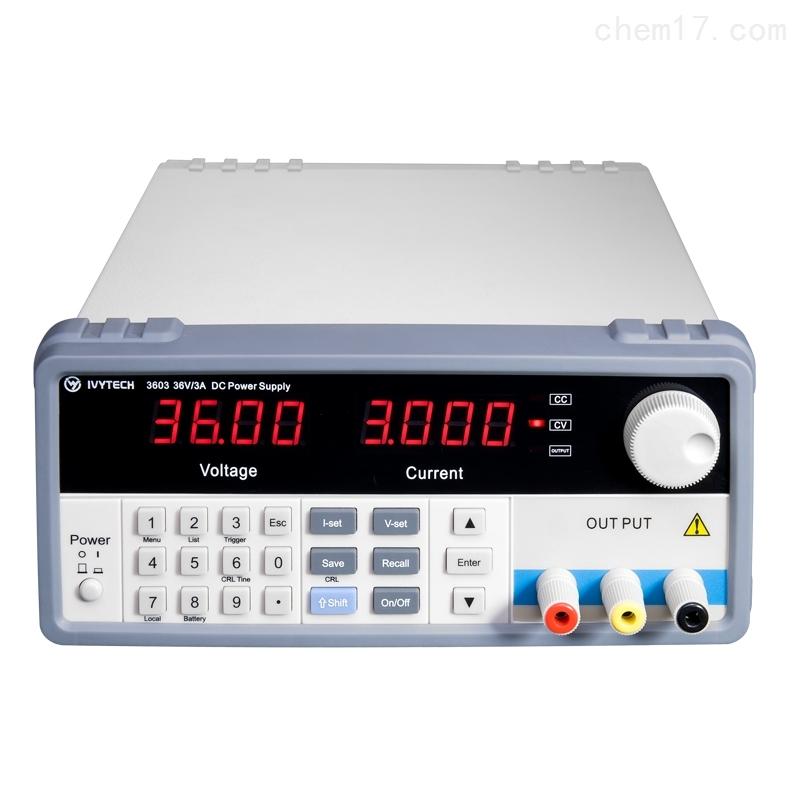 艾维泰科IVYTECH IV3600系列可程控直流电源