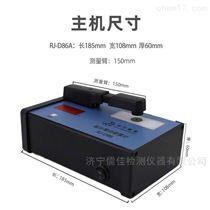 RJ-D86、D86A黑白密度计使用方法