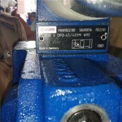 贺德克 Hydac HDA4745-A-160传感器工厂直采