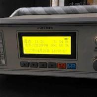 油微水含量测定仪