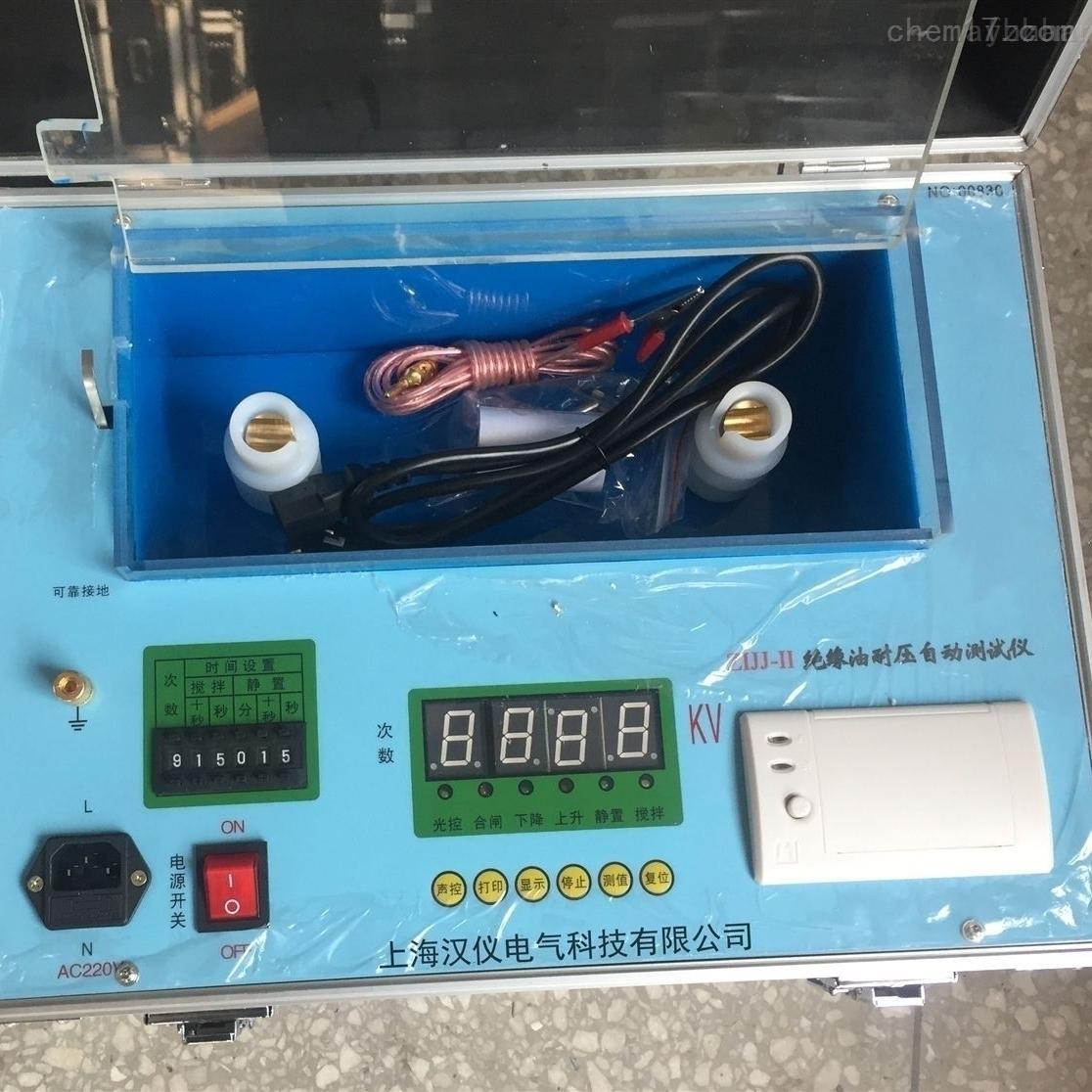 承试三级设备绝缘油介电强度测试仪