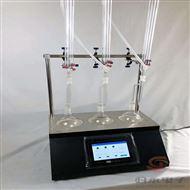 智能6位水蒸气蒸馏设备生产厂家GY-FSZLY