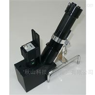 日本snk表面异物高灵敏度可视化工具 D范围